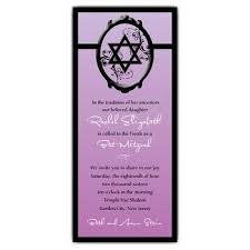 bar bat mitzvah invitation wording paperstyle
