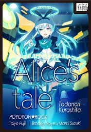 gender bender light novel alice s tale light novels bookwalker