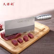 cuisine japonais livraison gratuite jbl alliage acier couteau de cuisine japonais