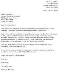 first year teacher cover letter best resume gallery