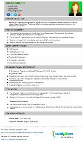 Resume Samples Bank Teller No Experience by Resume Sample For Bank Teller Teller Responsibilities For Resume