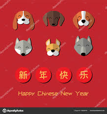 happy lunar new year greeting cards 2018 new year greeting card dogs