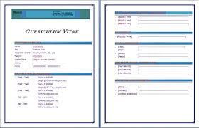 word 2010 resume template free re free resume templates word 2010 best resume maker free