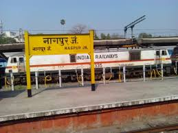 Maharaja Express Train In India Jodhpur To Nagpur 3 Trains Railway Enquiry