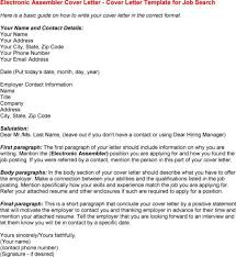 retail cover letter template retail store manager cover letter