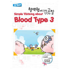 simple thinking about blood type 3 elevenia