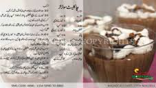 ice cream u0026 deserts recipes fun maza forum