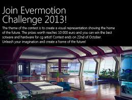 home design challenge join evermotion challenge 2013 future home design the prizes