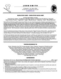 resume sample 16 software engineering professional pertaining to