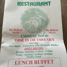 Chinese Buffet Hours by New China Restaurant 12 Reviews Chinese 5112 A Wrightsboro
