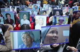 Comfort Women In Philippines San Francisco To Unveil Statue Honoring World War Ii Era U0027comfort