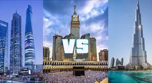 abraj al bait burj khalifa vs shanghai tower abraj al bait 2016 hd youtube