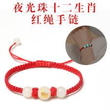 red rope bracelet images Usd 21 54 crystal file zodiac zodiac red rope bracelet hand woven jpg