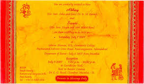 Yellow Wedding Invitation Cards Muslim Wedding Invitation Card Matter In Hindi Yaseen For