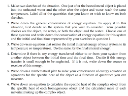 100 physics edugen solution manual physics archive july 24
