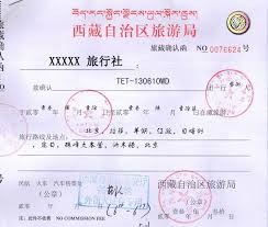 tourism bureau tibet tourism bureau permit how to get a tibet entry permit by