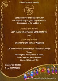 hindu wedding card appealing hindu marriage invitation card 11 for wedding