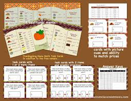 thanksgiving dinner worksheet thanksgiving menu math applications of teaching money use and
