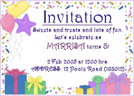 birthday card invitation cloveranddot com