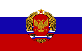 flag of the russian dsr by redrich1917 on deviantart