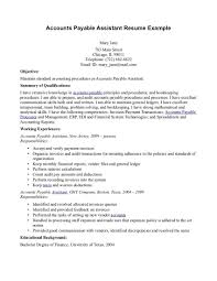 Accounting Clerk Cover Letter Cover Letter Medical Records Clerk No Experience Resume Maker