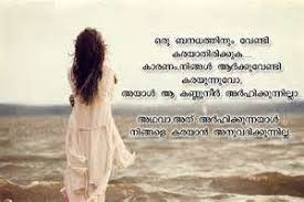 wedding quotes in malayalam images malayalam ordinary quotes