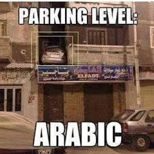 Funny Arab Memes - arab memes android apps on google play