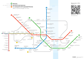 Miami Dade Transit Map by Submission Future Map Edmonton Lrt Network By Dan Lazin