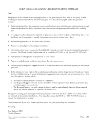 dispute credit report letter template complaint letter about a colleague promotion grievance letter how to write a grievance report