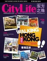 canap駸 clic clac citylife magazine november 2016 by citylife hk issuu
