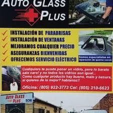 ls plus phone number mobile auto glass plus 10 photos auto glass services 936 w
