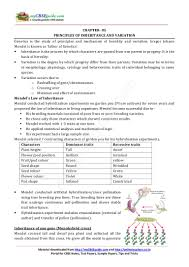 12 biology notes ch05 principals of inheritance and variation