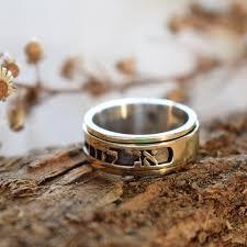 I Am My Beloved S And My Beloved Is Mine Ring Kabbalah Jewelry U2013 Page 2 U2013 Canaan Spirit Ltd