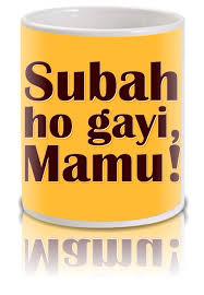 subah ho gayi mamu print coffee mugs coffee mugs