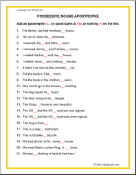 subject verb agreement ks2 compromise agreements