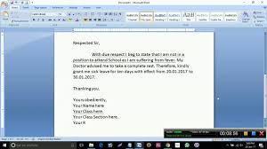 how to write an application for sick leave youtube