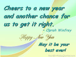 cheers to a new year yourbirthdayquotes