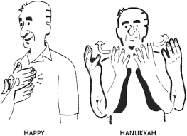 happy hanukkah signs elizabeth stoneman garfield middle school