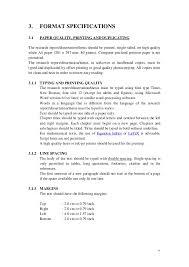 application letter by teacher sample cv for computer teacher