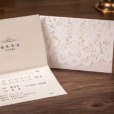 Gold Invitation Card Wishmade Wedding Invitations Cards Kits 50 Sets White Horizontal