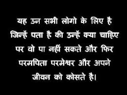 beautiful lines about