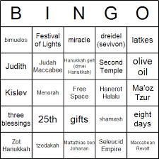 hanukkah bingo hanukkah bingo cards free printable and available for immediate