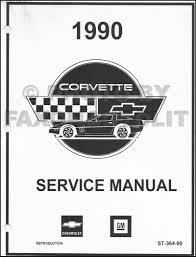 1990 1993 corvette zr 1 lt5 engine service u0026 overhaul repair shop