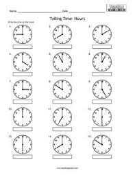 time teaching squared