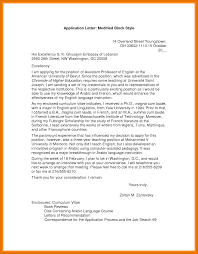 12 application letter writing format texas tech rehab counseling