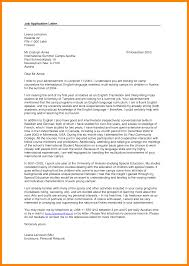 standard job application cover letter what is cover letter for job application choice image cover