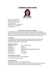 Fluent In English Resume Mira Nepali Cv Only