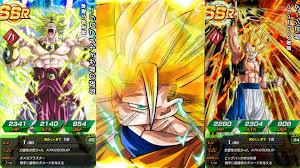 ssr game dragonball dokkan battle jpn
