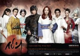 film korea sub indo streaming drama korea faith subtitle indonesia