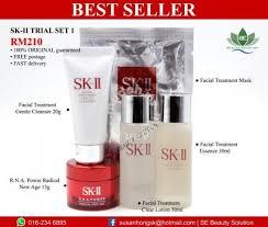 Sk Ii sk ii sk2 travel set trial set essence health for